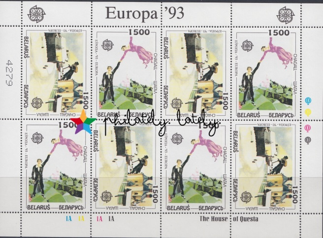 009_Belarus_Chagall_Stamps_FDC