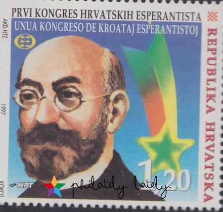 009_Croatia_Esperanto_on_Stamps