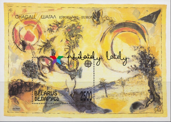 010_Belarus_Chagall_Stamps