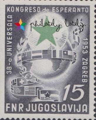 011_Yugoslavia_Esperanto_on_Stamps