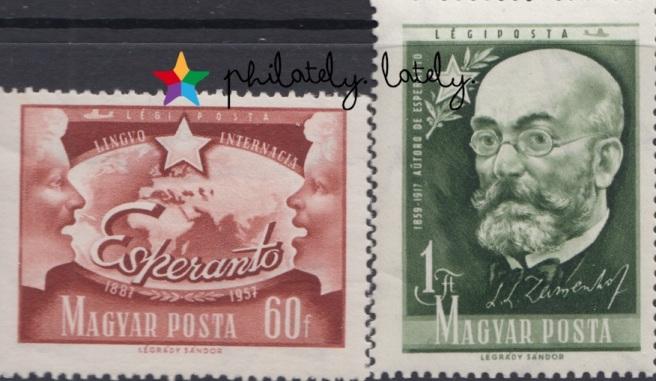 013_Hungary_Esperanto_on_Stamps