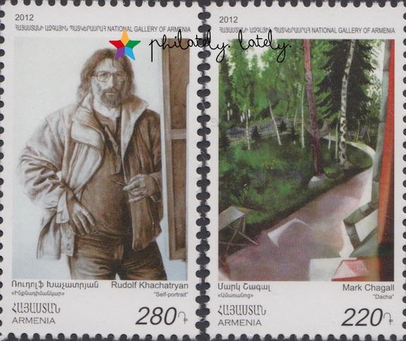 014_Armenia_Chagall_Stamps.jpg