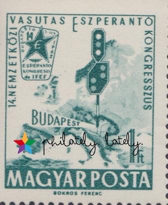 014_Hungary_Esperanto_on_Stamps