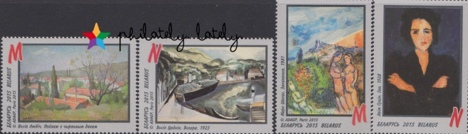 015_Belarus_Chagall_Stamps.jpg