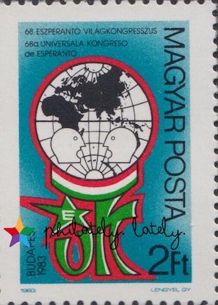 015_Hungary_Esperanto_on_Stamps