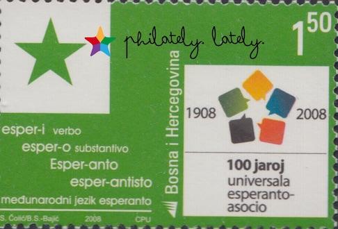 016_Bosnia_and_Hercegovina_Esperanto_on_Stamps