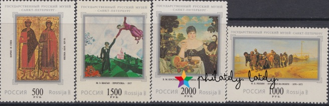 016_Russia_Chagall_Stamps.jpg