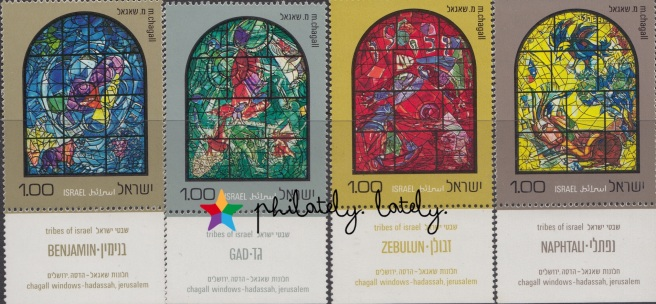 017_Israel_Chagall_Stamps