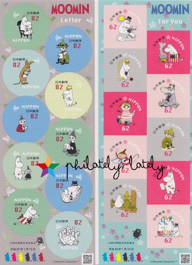 017_Japan_Moomin_Stamps.jpg