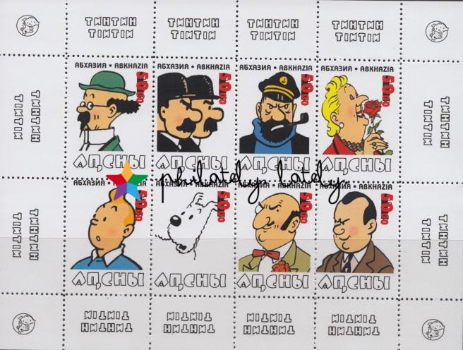 018_Abkhazia_Tintin_Stamps_001