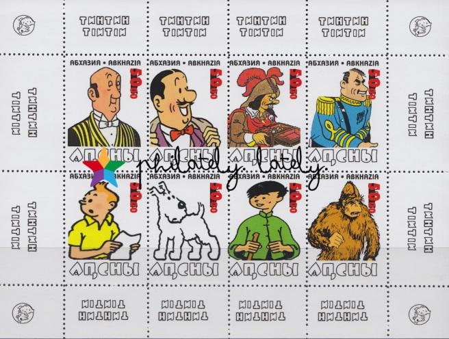018_Abkhazia_Tintin_Stamps_002
