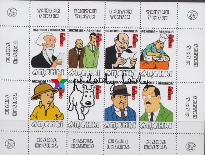 018_Abkhazia_Tintin_Stamps_004