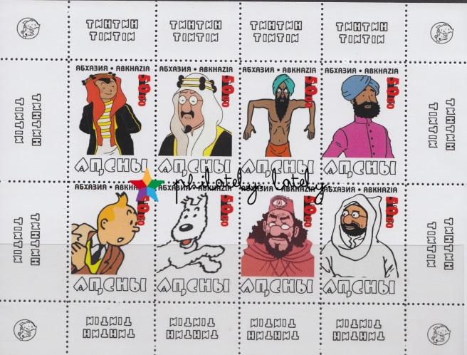 018_Abkhazia_Tintin_Stamps_005