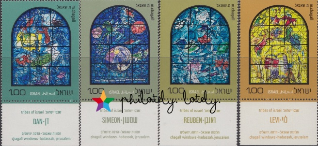 018_Israel_Chagall_Stamps