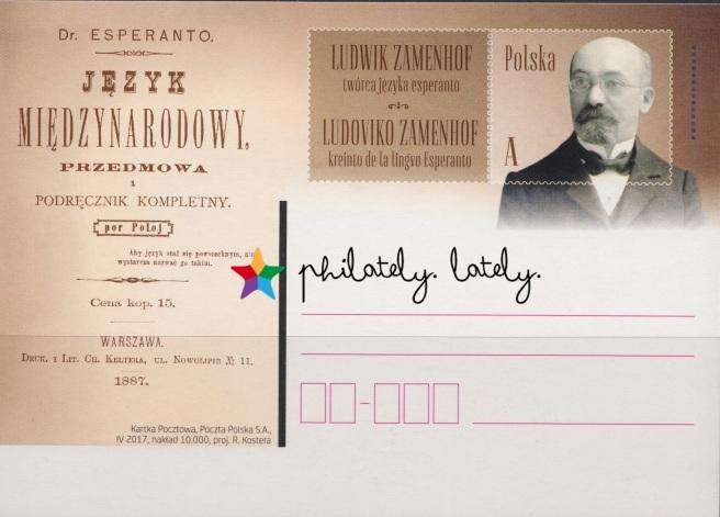018_Poland_Postcard_Esperanto_on_Stamps
