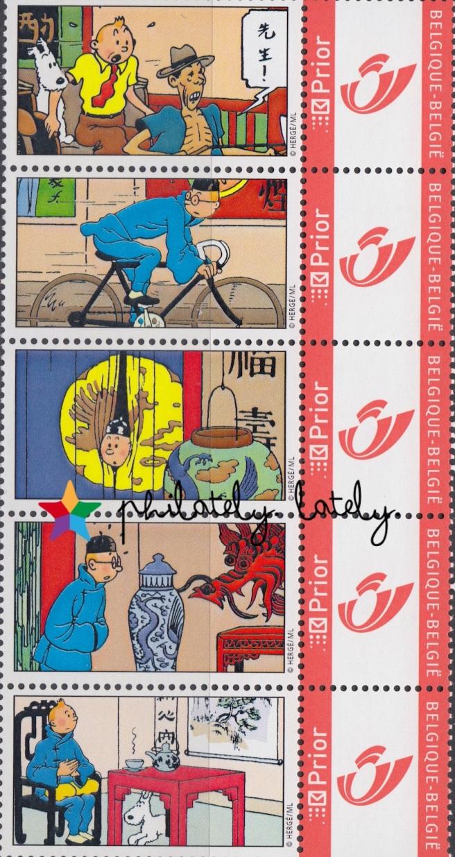 019_Belgium_Tintin_Stamps_Duostamps_009