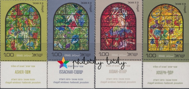 019_Israel_Chagall_Stamps