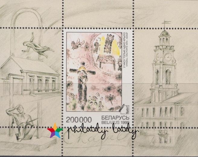 020_Belarus_Chagall_Stamps.jpg