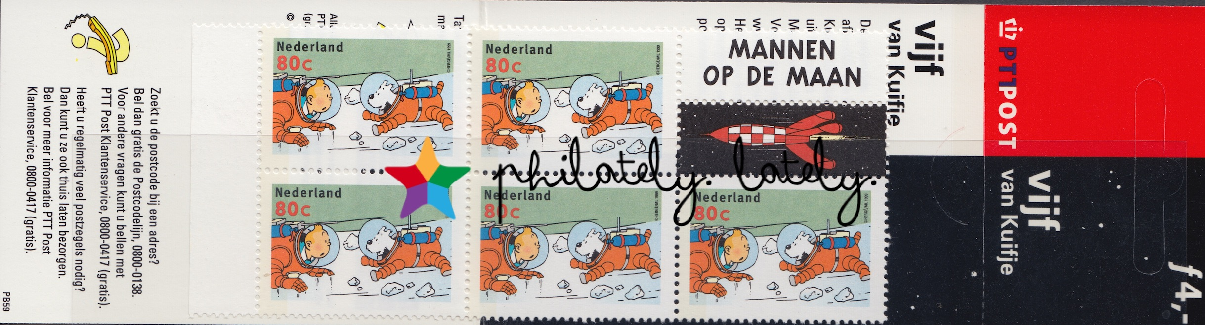 Tintin on Stamps – Philately  Lately