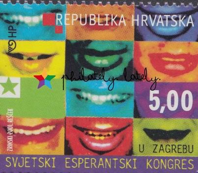 022_Croatia_Esperanto_on_Stamps