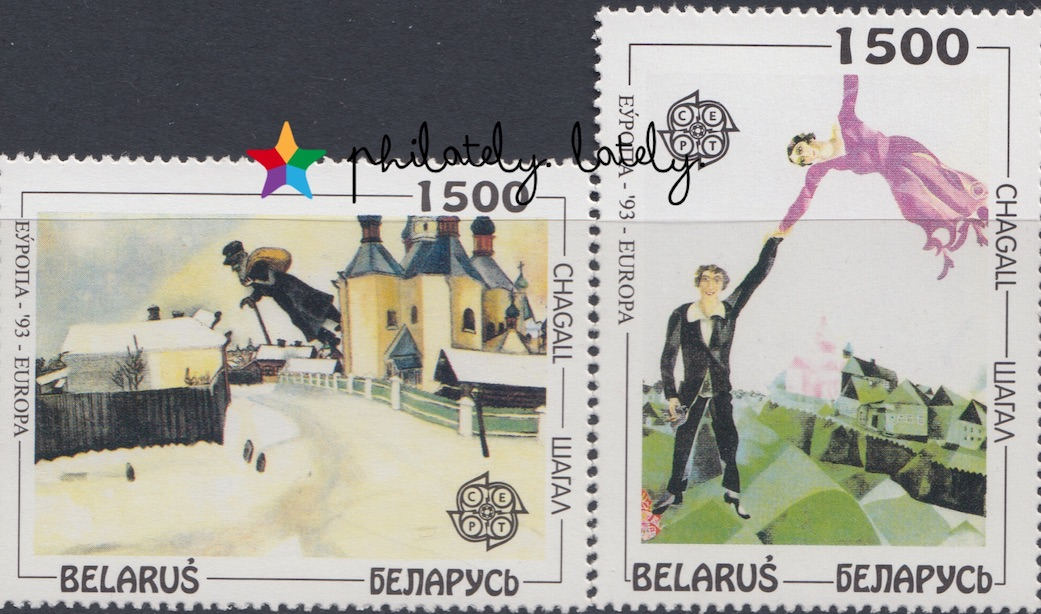 026_Belarus_Chagall_Stamps.jpg