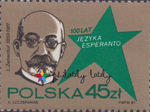 026_Poland_Esperanto_on_Stamps