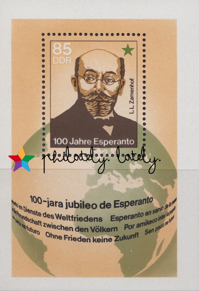 028_DDR_Esperanto_on_Stamps.jpg
