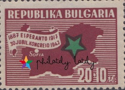032_Bulgaria_Esperanto_on_Stamps