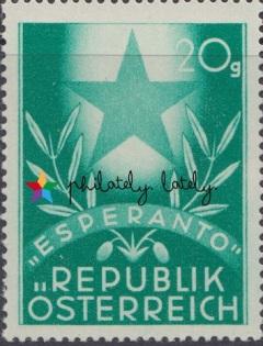 034_Austria_Esperanto_on_Stamps